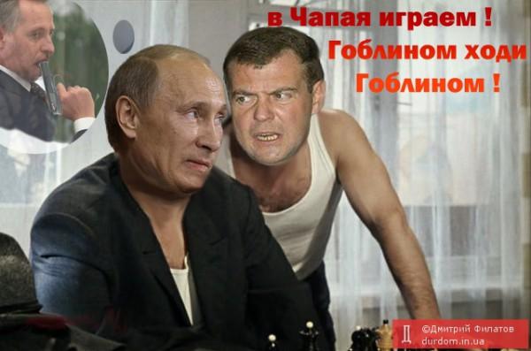 В Крыму решили установить памятник оккупантам из России - Цензор.НЕТ 7967
