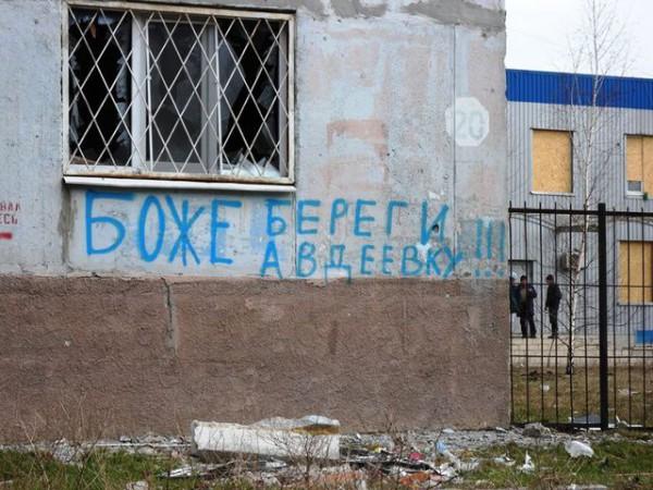 ВДонбассе пострадали пятеро украинских военных