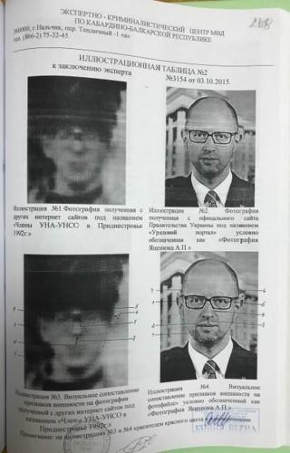 В России считают, что на фото справа и слева - один человек, Арсений Яценюк