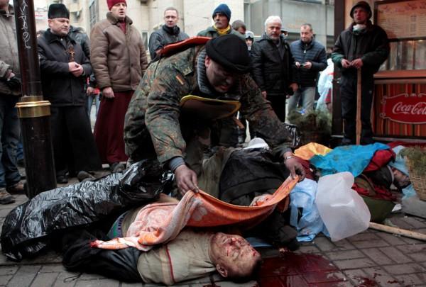 20 февраля в Киеве убили от 70 до 100 человек