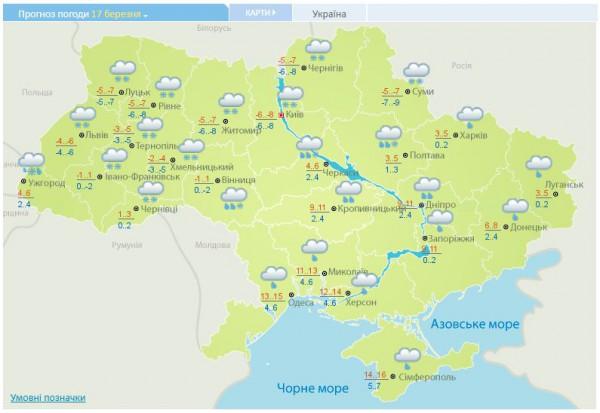 Погода на 17 марта