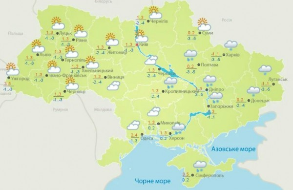 Украину 21-22 ноября ждут морозы