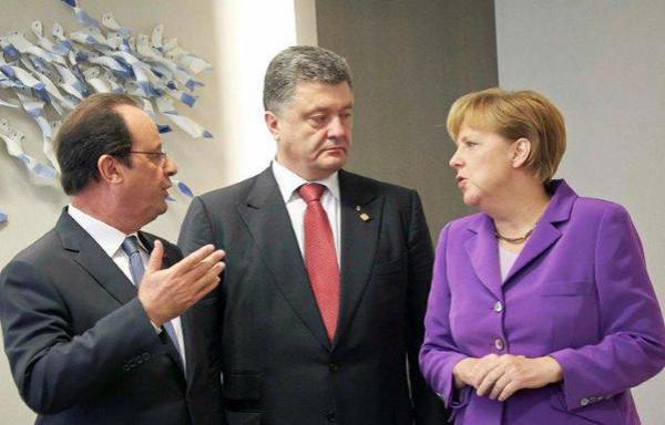 Начало трехсторонней встречи