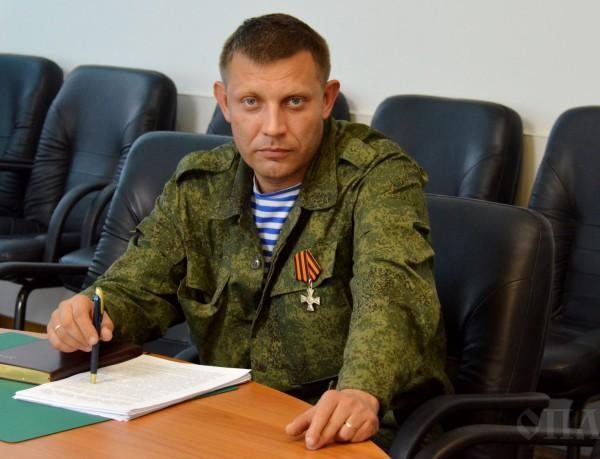 Захарченко собрался наступать?