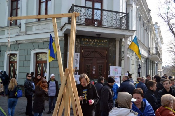 Митинг возле облпрокуратуры