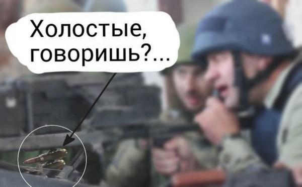 Пореченков говорит, что стрелял холостыми