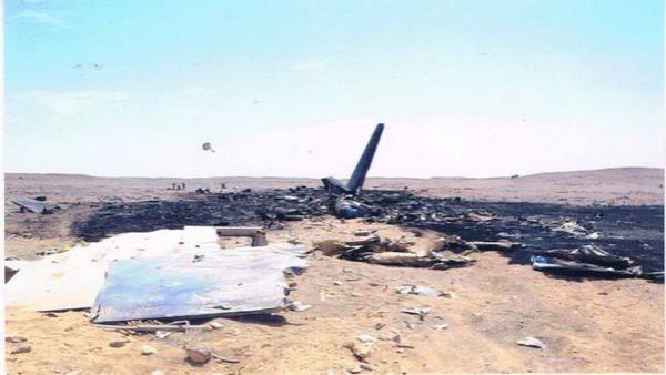 Авиакатастрофа а321 стала крупнейшей в истории.