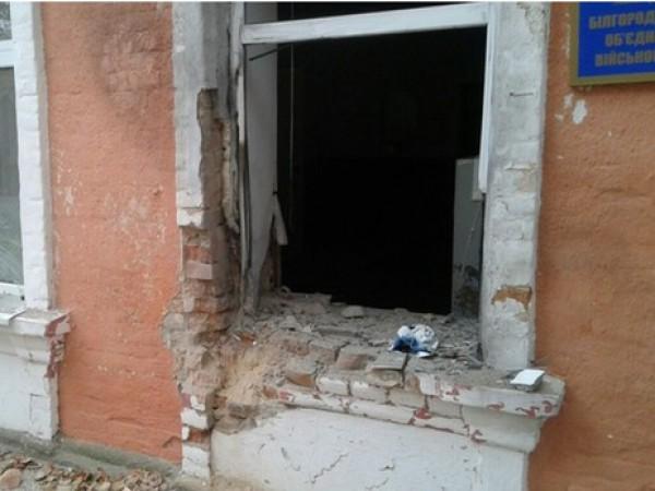 В Белгород-Днестровском прогремел взрыв
