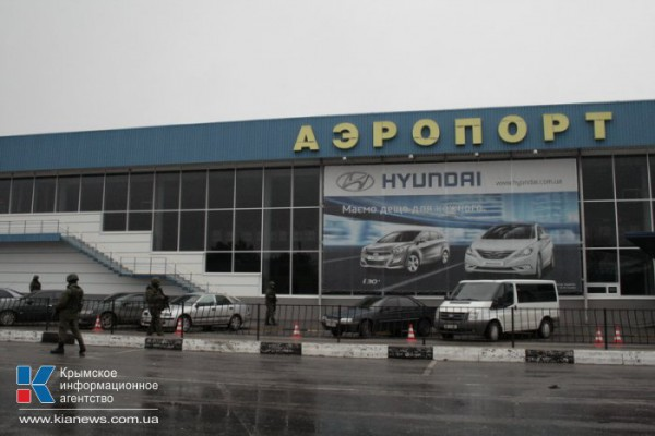 Вооруженные люди заблокировали работу предприятия Крымаэрорух