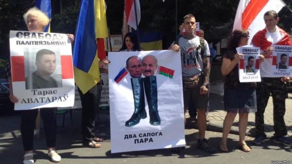 Пикет к приезду Лукашенко в Киев