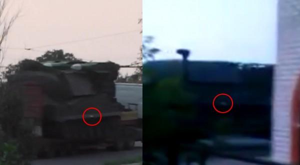 Слева: изображение с видео, широко распространившегося после трагедии MH17.Справа: другое ранее неизвестное видео, снятое в районе Старого Оскола и залитое 23 июня.