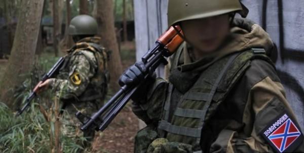 Японцы играют в войну на Донбассе
