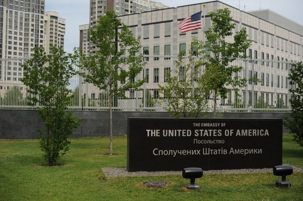 Посольство США осудило убийство журналиста