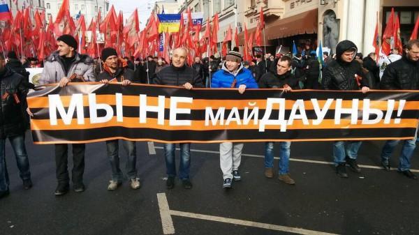 В Москве прошел митинг
