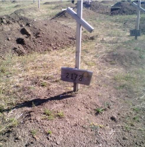 Могилы боевиков В Донецке