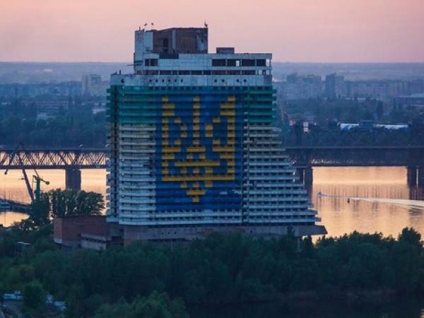 Днепропетровск могут переименовать