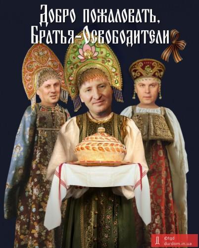 Путин утверждает, что русские и украинцы - один народ: Мы не сможем друг без друга - Цензор.НЕТ 7655