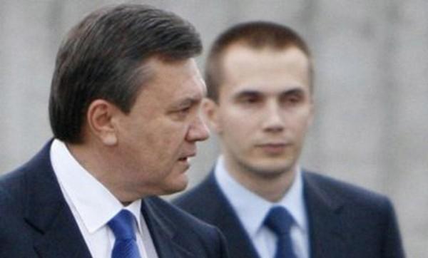 Счета семьи Януковича заблокированы