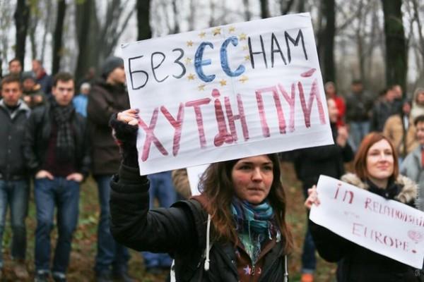 Массовые беспорядки на Украине