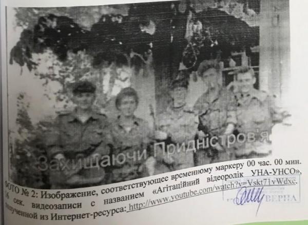 Это фото россияне используют как