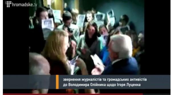 Владимир Олейник и журналисты