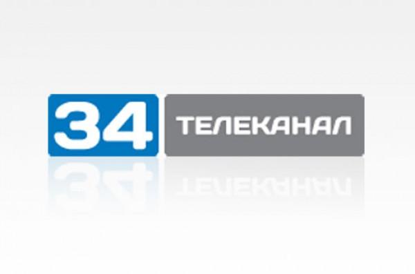 В Днепропетровске отключили вещание телеканала, принадлежащего Ахметову