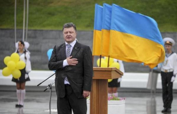 Порошенко подчеркнул, что основная цель в 2020 году – это перспектива членства Украины в ЕС