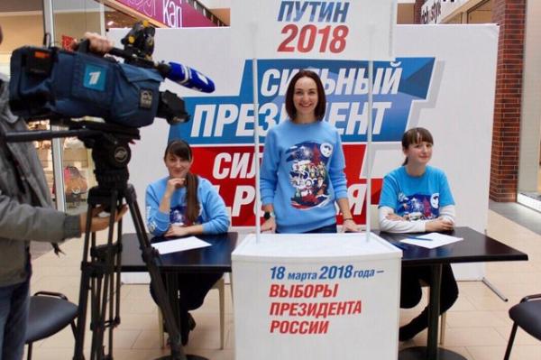 Елена Одновол не раз участвовала в мероприятиях с участием Путина