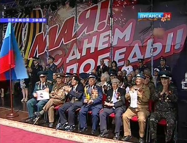В оккупированном Луганске провели парад Победы