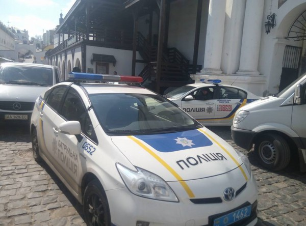 На место прибыла полиция