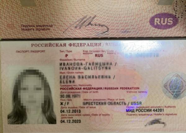 Россиянку обвинили в незаконном посещении Крыма