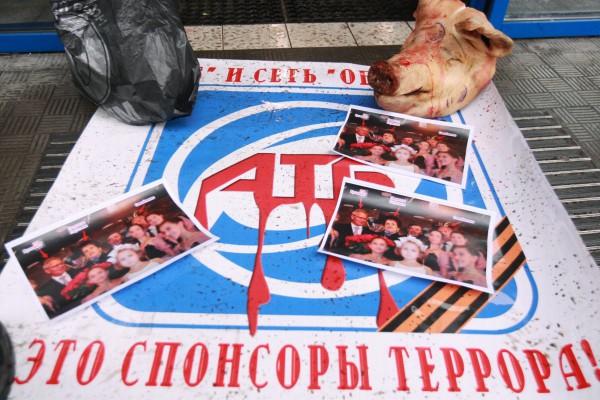 Активисты принесли в АТБ голову свиньи