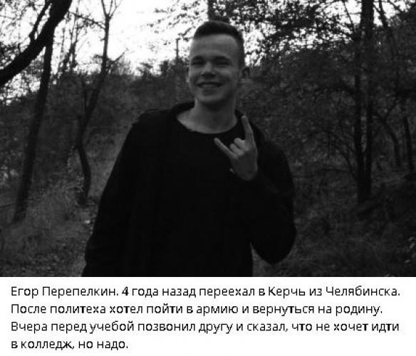 Bojnya V Kerchi Poyavilsya Spisok Pogibshih Novosti Bigmir Net