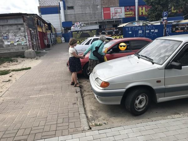 Женщина просит деньги у водителей