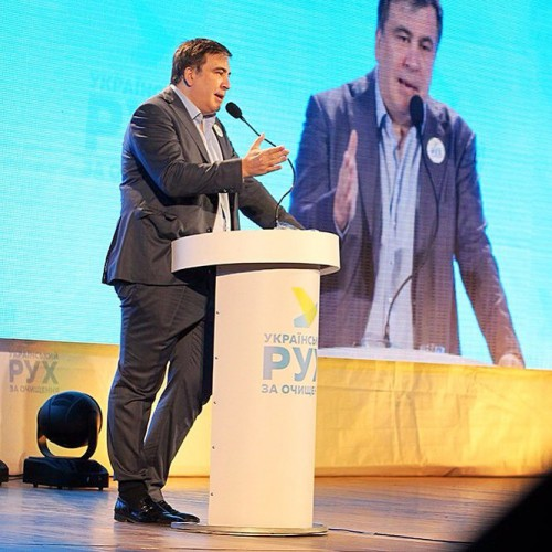 Саакашвили на форуме в Днепропетровске