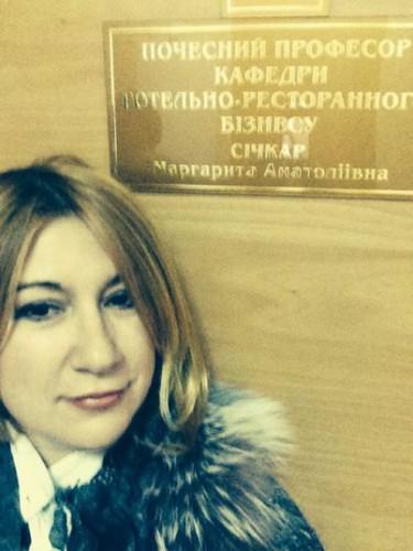 Маргарита Сичкарь стала профессором