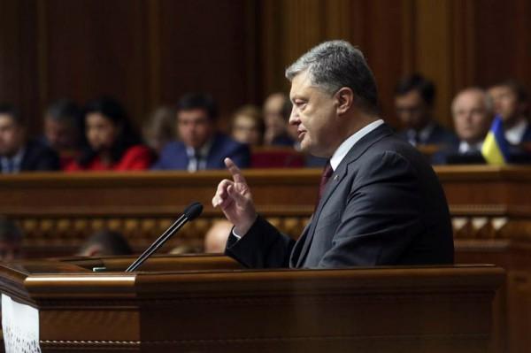 Порошенко выступил перед депутатами