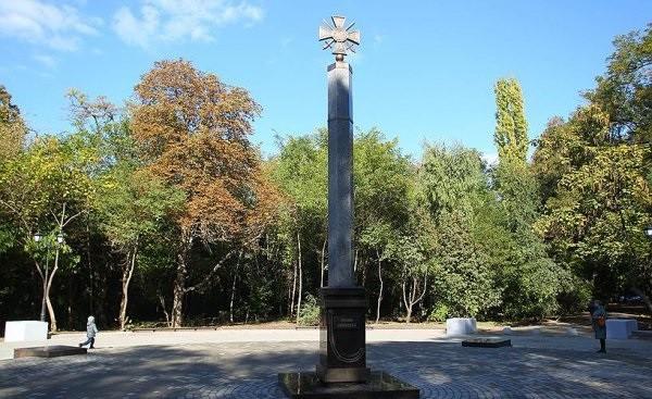 Монумент боевикам в Ростове