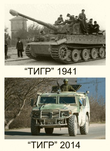 Премьер Польши - генсеку НАТО: Альянс не может игнорировать конфликт в Украине - Цензор.НЕТ 4820