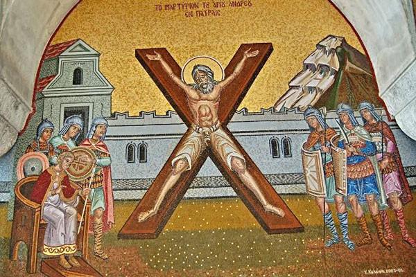 Существует убеждение, что Крест святого апостола Андрея имел форму Х