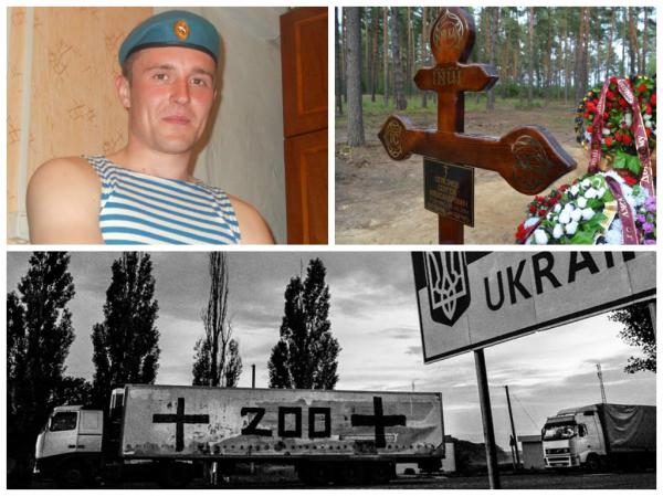 В Украине гибнут военнослужащие регулярной российской армии