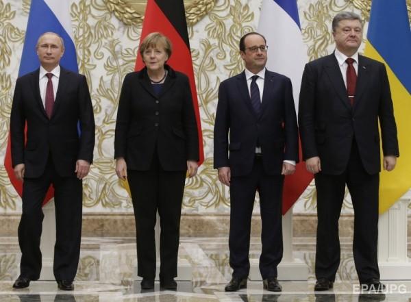 Ющенко считает, что Запад не имеет права требовать от Украины внесения изменений в Конституцию