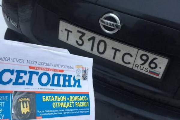 """""""Прав никаких не имеете"""", - жители Луганска требуют от Порошенко пенсии, а от Коломойского - возобновления работы банка - Цензор.НЕТ 1444"""