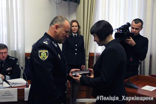 Ценные подарки, женские часы, получили операторы отделения Укрпочты