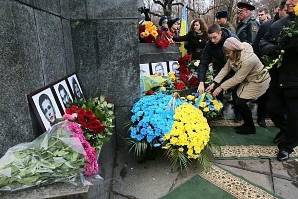 знакомства в краматорске украина донецкая область