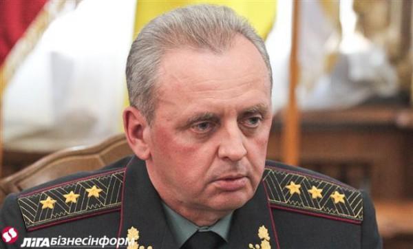 Муженко назвал виновников Иловайского котла