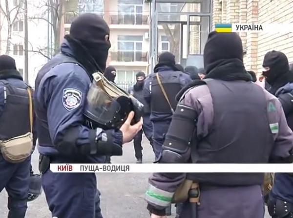 Крымский Беркут поселили в Пуща-Водице