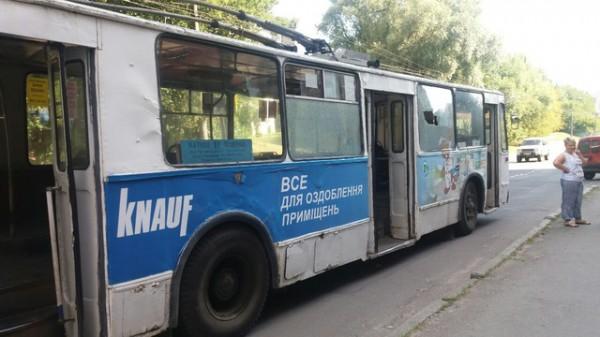 ВХмельницком обстреляли троллейбус наулице Бандеры