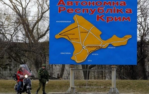 В оккупированном Крыму проблемы со связью