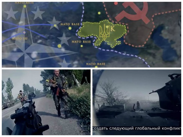 Call of Duty: Ukrainian Warfare